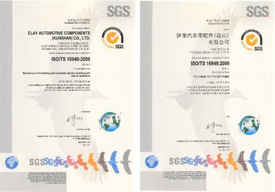Elay China = ISO TS