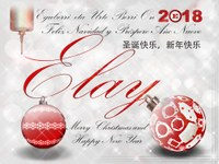 * Felices Fiestas *