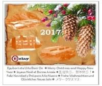 恭祝您圣诞快乐,2017年万事如意!