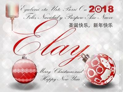 * 圣诞快乐 *